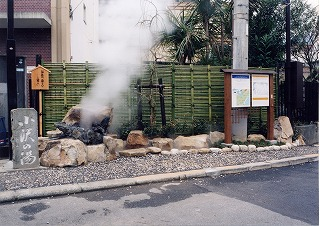 Photograph: Steam seems to go up from KOSAWANOYU