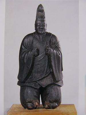 伊豆山郷土資料館 展示品のご紹...