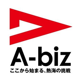 https://www.city.atami.lg.jp/_res/projects/default_project/_page_/001/002/621/logoabiz2.jpg