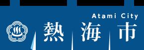 Atami-shi top page