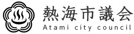 Atami city council top page